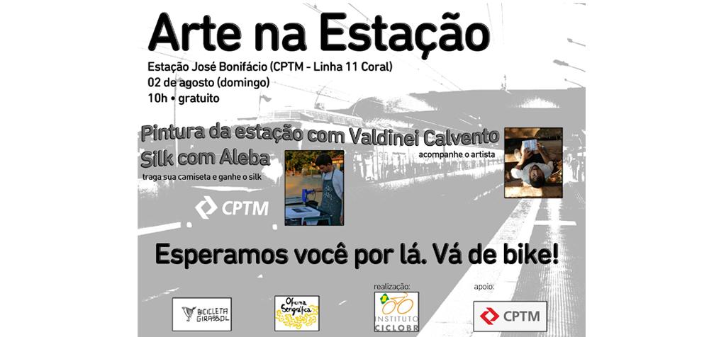 Instituto CicloBR renova estação José Bonifácio da CPTM