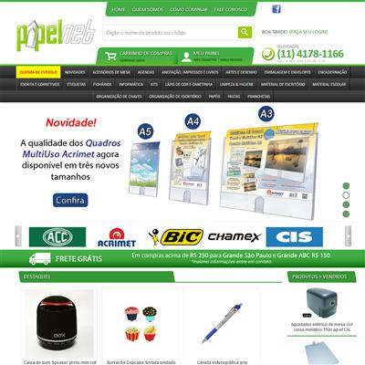Papel Net|www.papelnet.com.br/